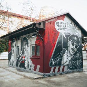 Граффити оформление художественная роспись стен интерьеров фасадов на заказ youfeelmyskill streetskills в Москве Сочи Краснодаре России