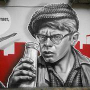 Граффити портрет Шурик Федя Тунеядцы streetskills youfeelmyskill в Сочи