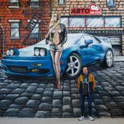 Граффити оформление и роспись стен на заказ youfeelmyskill streetskills в Москве