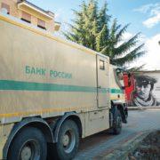 Граффити портрет Остап Бендер streetskills youfeelmyskill в Сочи