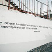 Граффити портрет Жак Ив Кусто streetskills youfeelmyskill в Сочи