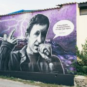Граффити портрет Антон Черняк Шило Кровосток streetskills youfeelmyskill в Судаке