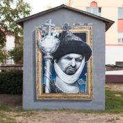 Граффити портрет Юрий Яковлев streetskills youfeelmyskill в Витебске
