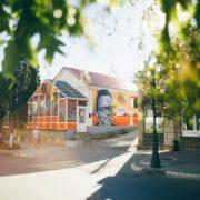 Граффити портрет Леонид Гайдай streetskills youfeelmyskill в Крыму