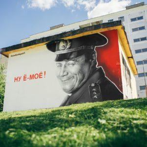 Граффити портрет прапорщик Шматко streetskills youfeelmyskill в Витебске