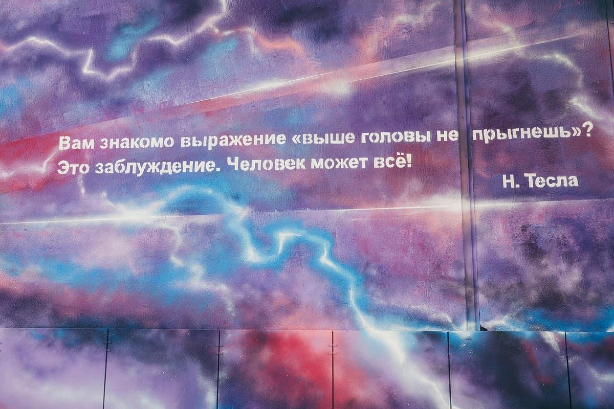 Граффити оформление художественная роспись стен интерьеров на заказ youfeelmyskill streetskills в Москве Сочи Краснодаре России