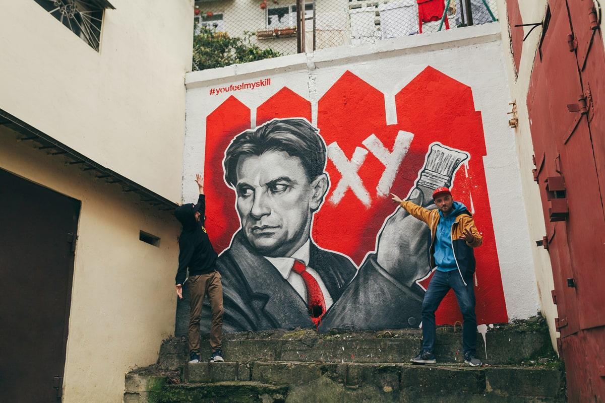граффити Владимир Маяковский художники Сочи