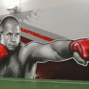 Граффити Федор Емельяненко youfeelmyskill