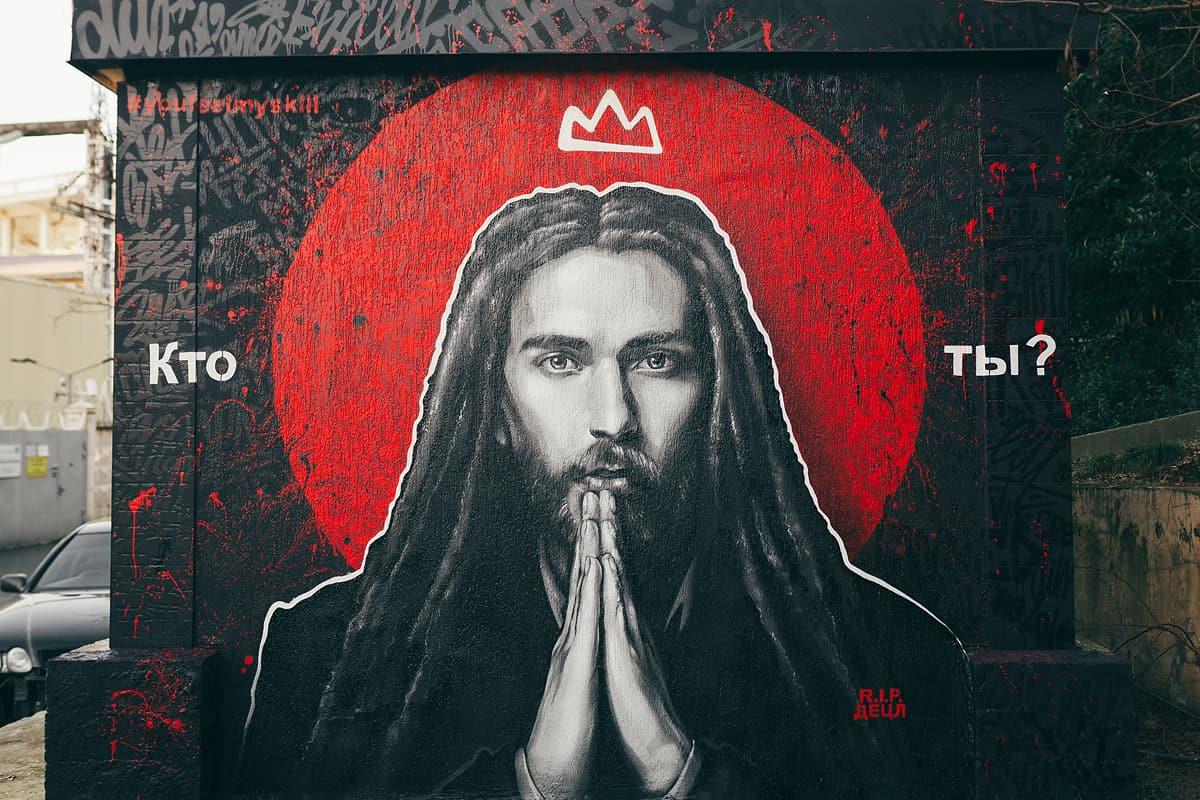 Кирилл Толмацкий (Децл) портрет похороны Le Truke
