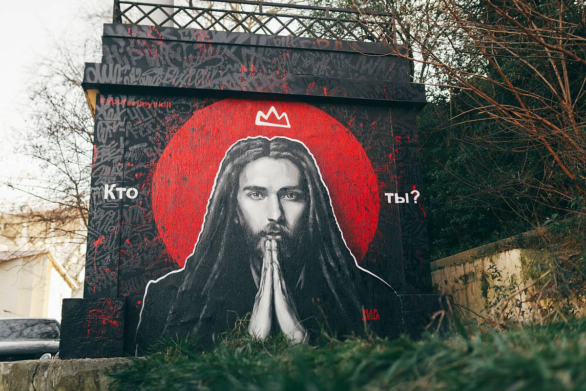 Кирилл Толмацкий (Децл похоронят)) портрет Le Truk
