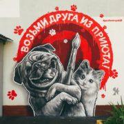 Граффити оформление в Москве Youfeelmyskill