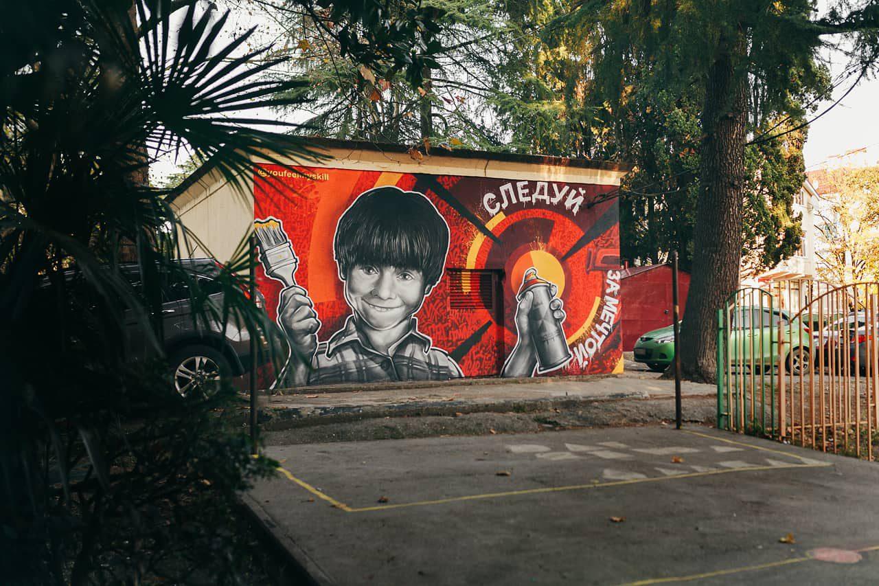 Стритарт граффити Москва Сочи магазин граффити маркет