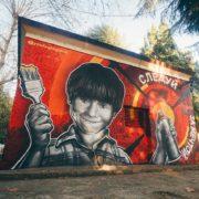 Граффити России Сочи Граффитимаркет и Артон