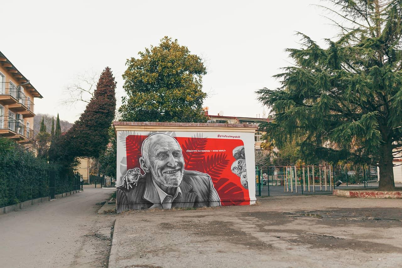 Граффити портрет Николай Дроздов youfeelmyskill