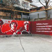 граффити оформление Сочи