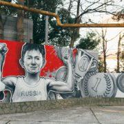 граффити оформление Сочи Роспись стен в Москве