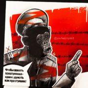 Холст на заказ купить картину Москва услуги художника