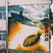 Rospis'_fasada_graffiti_oformlenie_Sochi_Kambala_01